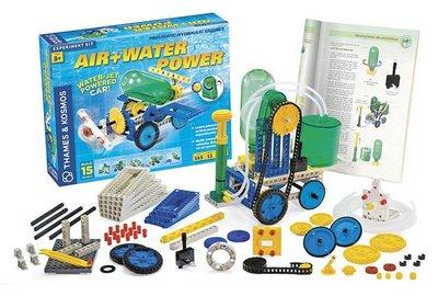 Lucht & Waterkracht 7323 Thames & Kosmos