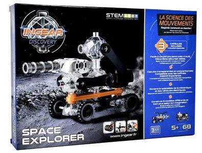 Capsela - INGEAR SPACE EXPLORER Bouwset