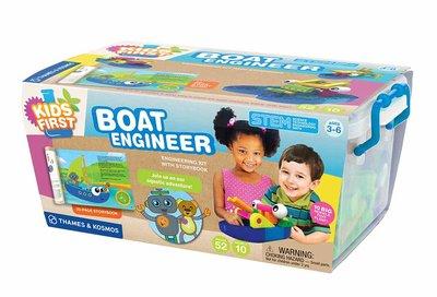 Boot Ingenieur 7269